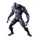"Фигурка ""Venom. Variant Play Arts Kai"""