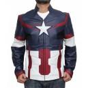 "Куртка ""Капитан Америка. Эра Альтрона"""