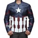 """Куртка Капитана Америка """"Первый Мститель: Противостояние"""""""