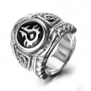 "Кольцо ""Horde. World of Warcraft"""