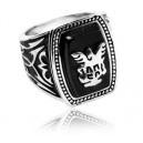 Кольцо Аларика (серебро)