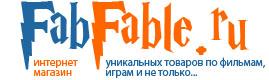 Интернет магазин FabFable